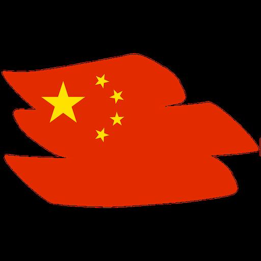 bandera china curso de chino mandarín continental aprender con nuestras clases