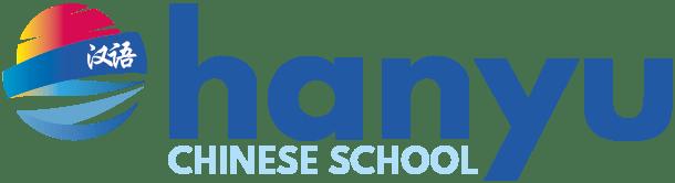Hanyu Aprende chino