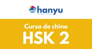 HSK 2 curso de chino