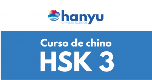 HSK 3 Curso de chino