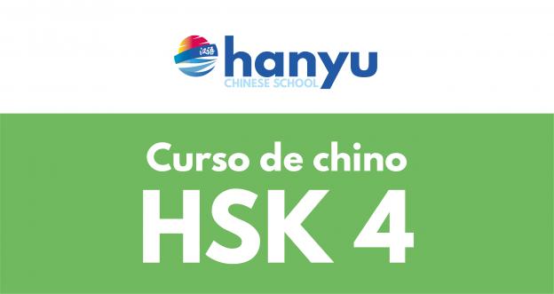 HSK 4 chino