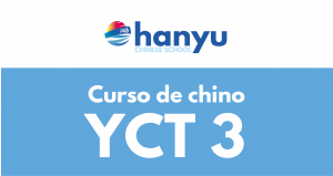 YCT 3 Aprender chino